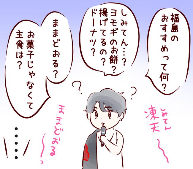 カメ福09
