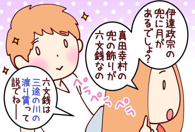 六文銭03