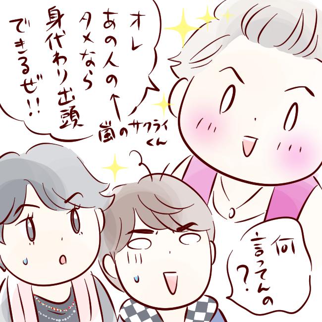 東京B02