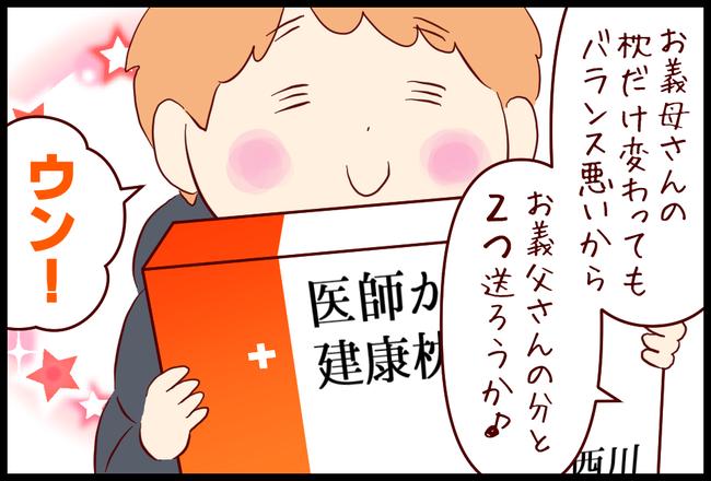 プレゼント12