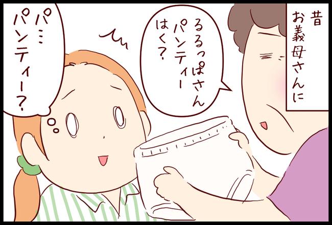 シューズ06
