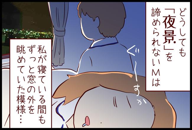 朝夜景01
