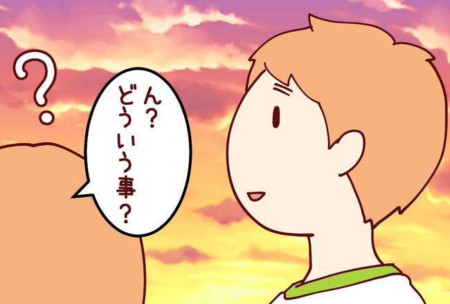 渡り鳥03