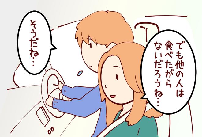 ふきのとう04