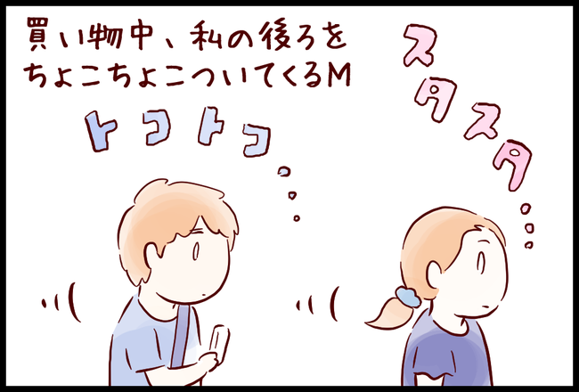 Birth02