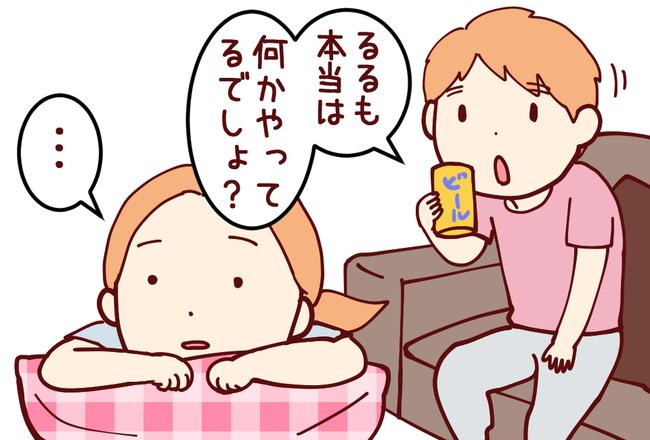 実業家02