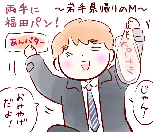 みやげ06