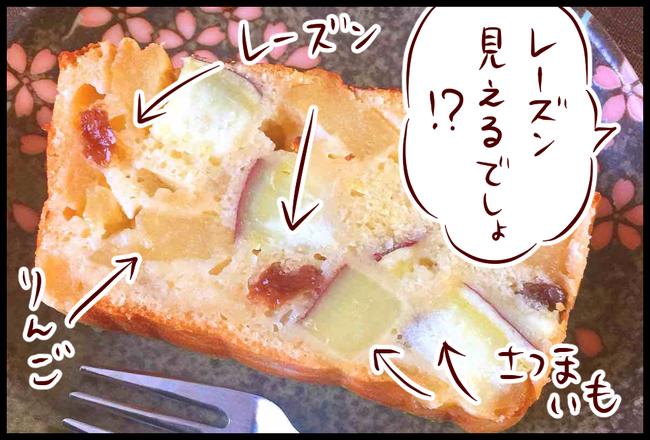 ケーキ05