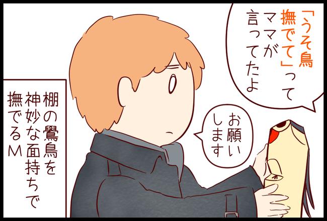 つづらご05