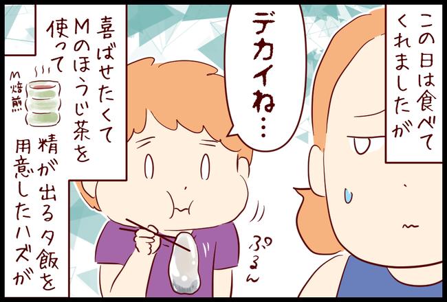 うなぎ09