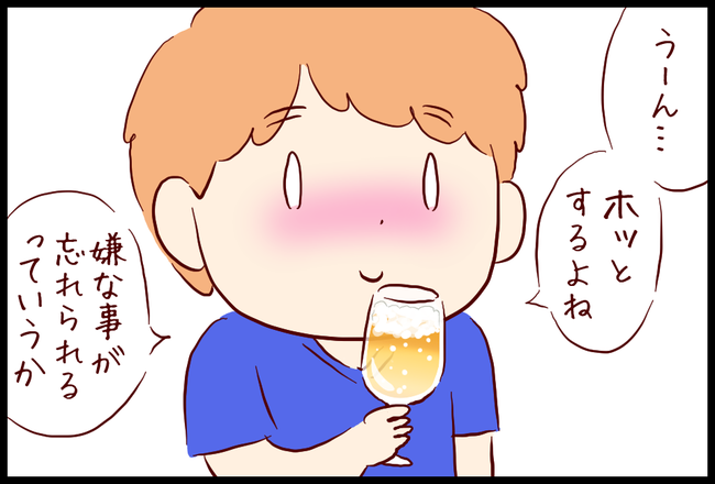 ビール04