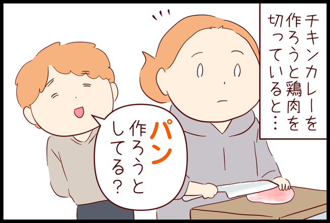 チャイ03