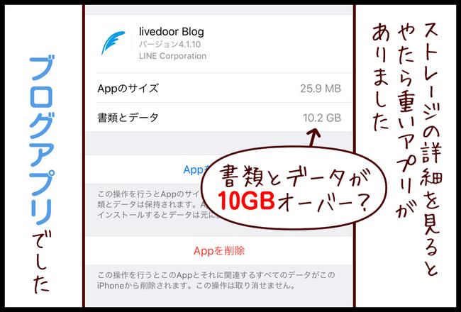 アプリ02