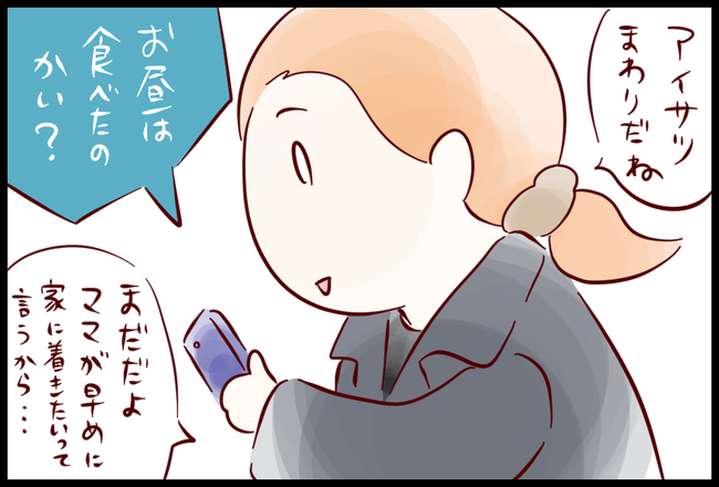 デート04