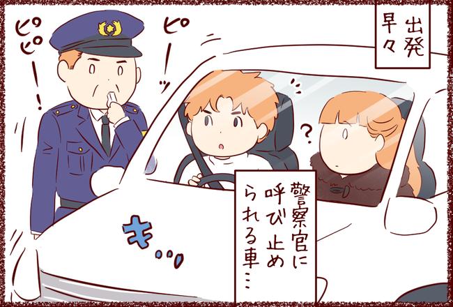 成人式07