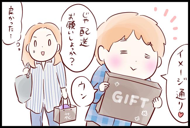 母の日08