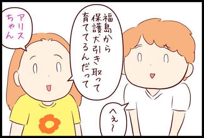 ニュース08