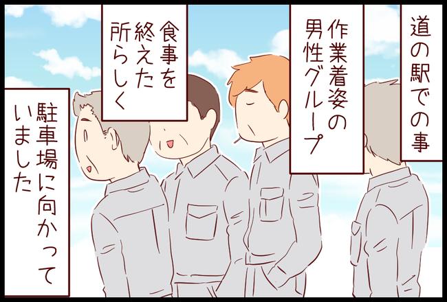 落し物01