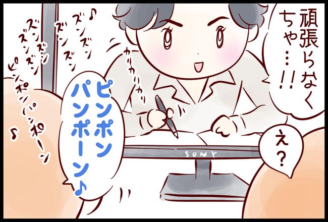 阿久悠02