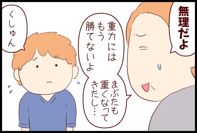 若返り07
