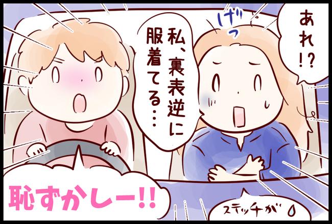 ずぼら04
