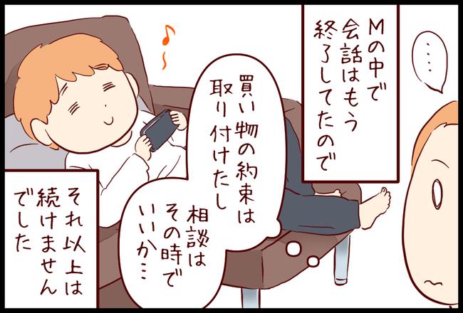 ハピバ07