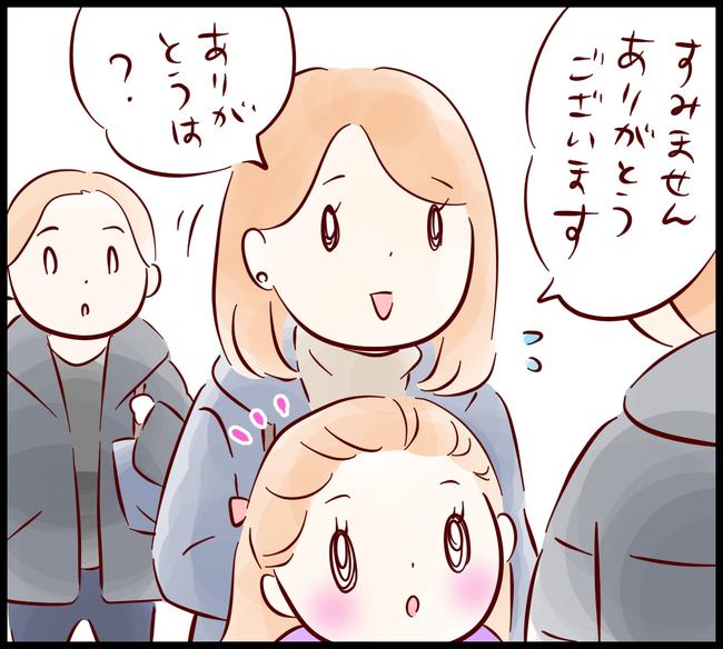 イケア03