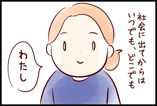 なまえ04