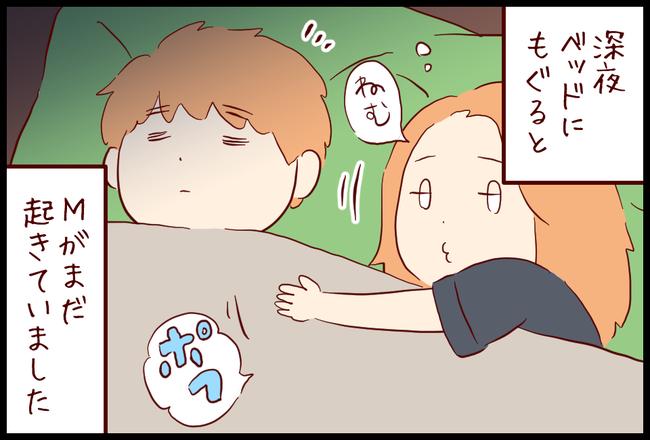 歯磨き粉01