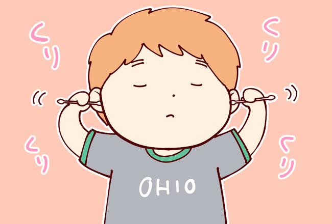 耳かき01