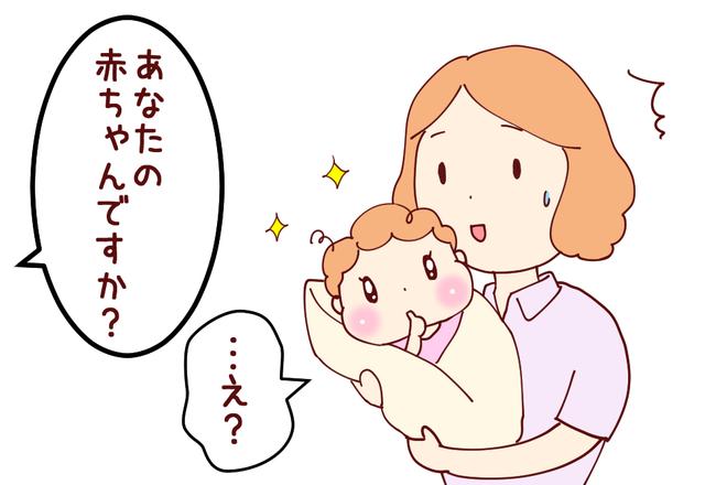 ママの会社02