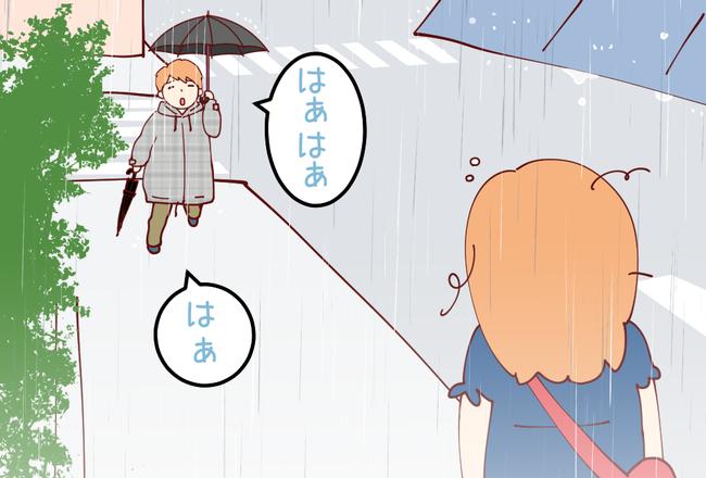 天気予報02