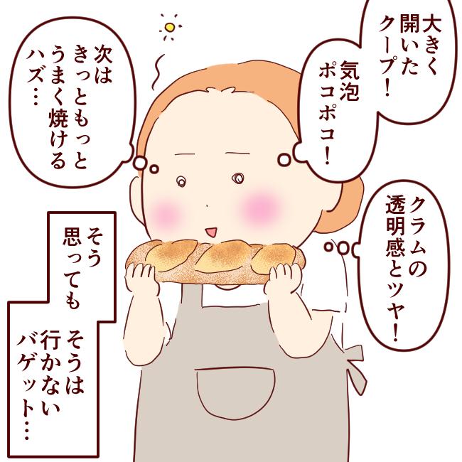 オーブン05