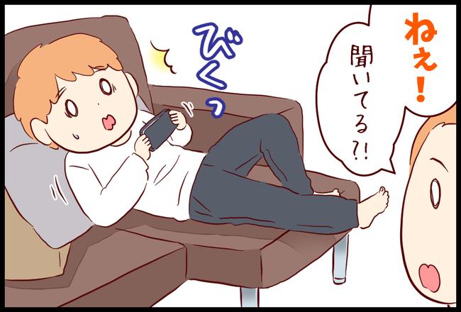 ハピバ03