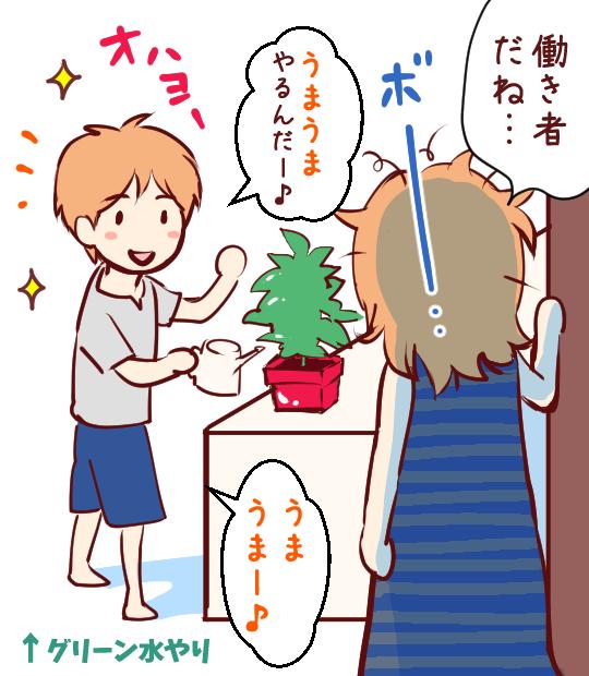 げん担ぎ04