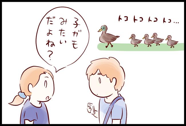 Birth05