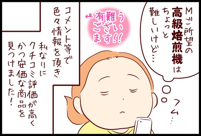 ハピバ01