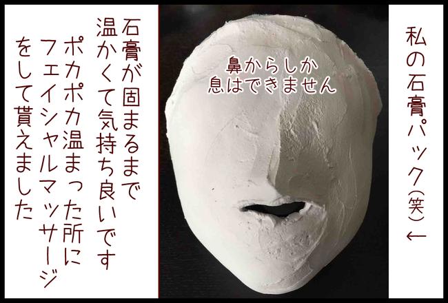 コルギ05