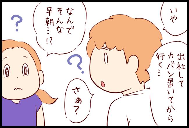 健康診断02
