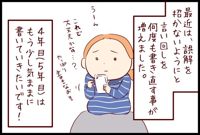 livedoor04