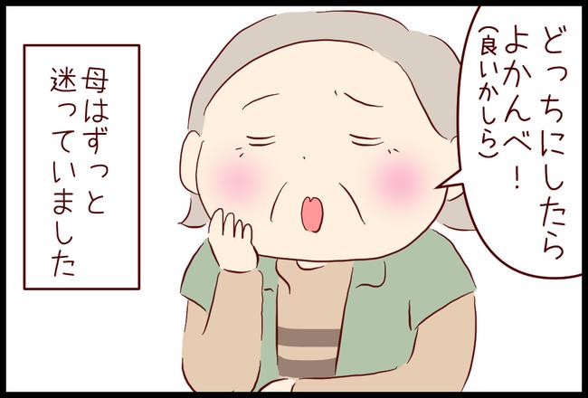 同窓会01