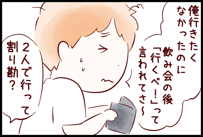 スナック03