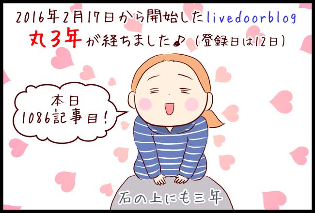 livedoor01