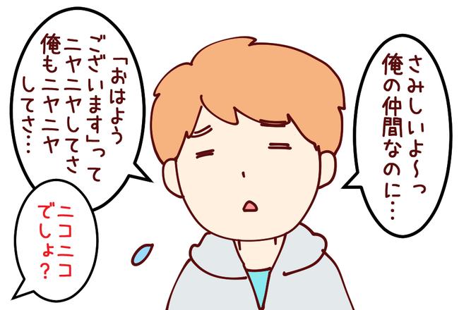 居酒屋03
