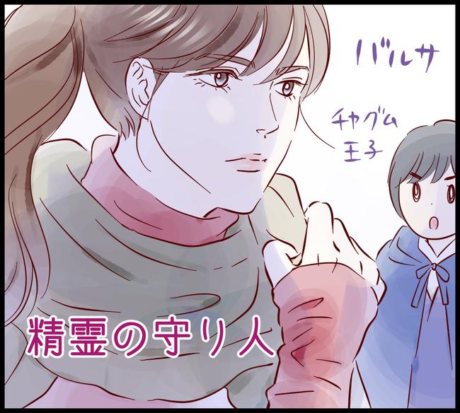 もみけし03