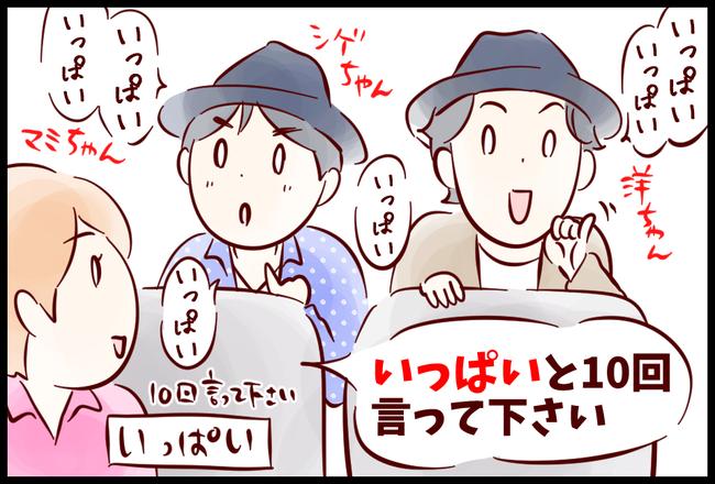 ゲーム01