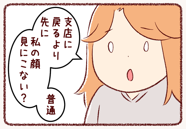 地震朝05