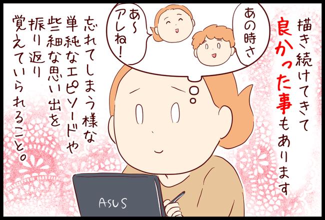 ブログ03