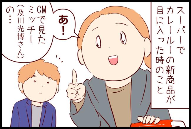 スーパー01