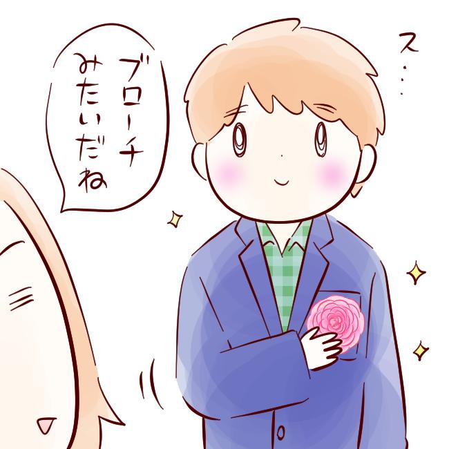 つばき01